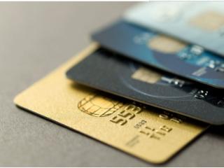 办理信用卡需要多少天?办理信用卡审核需要多少天? 资讯,办理信用卡需要多少天,办理信用卡的条件