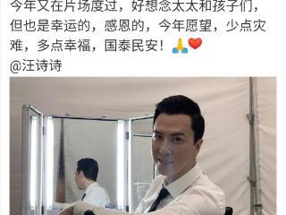 功夫巨星甄子丹在剧组庆生,晒照不似58岁,连称太想念老婆孩子  甄子丹