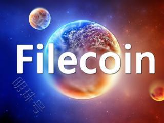 IPFS/FIL项目的未来趋势怎么样?还能参与FIL挖矿吗? IPFS