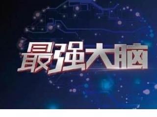 这些有内幕的综艺节目都应该停播,网友:中国好声音不如改名 中国好声音