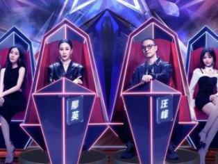 《中国好声音2021》将有第九位导师?那英或将退出录制! 综艺,《中国好声音》首播,中国好声音导师变动,韦礼安接替那英