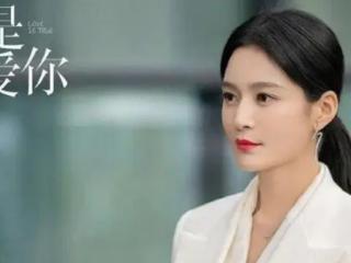 《我是真的爱你》 萧嫣安迪傻傻分不清楚 电视,我是真的爱你,我是真的爱你刘涛,我是真的爱你剧情介绍