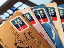 农行信用卡有什么生活优惠券 优惠,农行信用卡优惠活动,信用卡优惠介绍