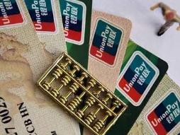 邮储银行信用卡积分规则是什么 积分,信用卡积分规则介绍,信用卡积分详解