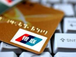 美团信用卡超额还款怎么取?最好不要超额还款! 攻略,美团信用卡超额还款,美团卡超额还款取现