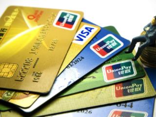 信用卡分期了怎么一次性还清 技巧,一次性还清信用卡分期,可以一次还清信用卡吗