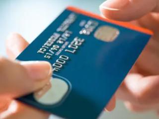如果急用钱的时候怎么办?征信记录不好还能贷款吗? 安全,信用卡贷款,征信记录不好能贷款吗