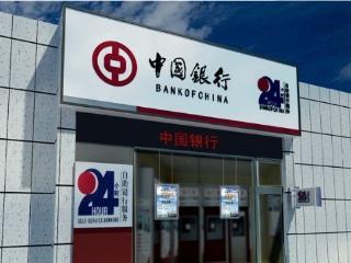 中国银行信用卡买车可以分几期?分24期手续费是多少? 攻略,中国银行信用卡分期,信用卡买车分期利息