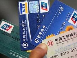 想要通过银行卡转一笔钱到微信,那银行卡转钱到微信要手续费吗? 问答,银行卡转账,银行卡的钱转到微信