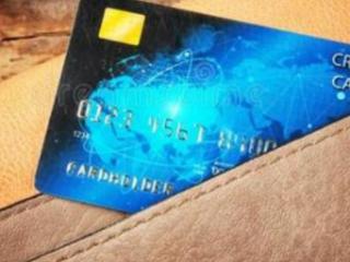 信用卡透支被起诉有哪些原因?流程是怎么样的? 资讯,信用卡透支,信用卡透支被起诉