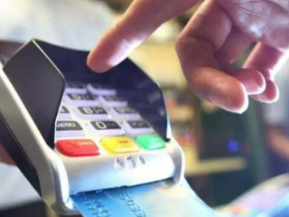工行信用卡账单日消费什么时候还款?如何享受最长免息期? 攻略,工行信用卡账单日消费,如何享受最长免息期