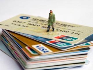 龙卡信用卡激活后用不了,是因为什么呢? 问答,龙卡信用卡,龙卡信用卡激活