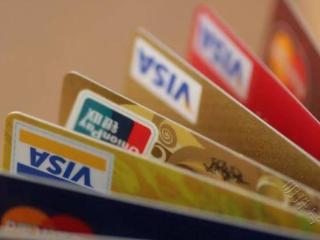 信用卡临时额度可以在ATM机上取现吗?应该怎么做呢? 攻略,信用卡临时额度能取吗,信用卡临时额度
