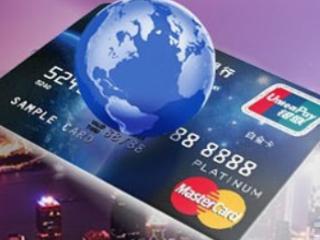 建行龙卡信用卡怎么享用还款的免息期呢?一起来学习一下吧~! 攻略,建行龙卡信用卡免息期,怎么享受还款免息期