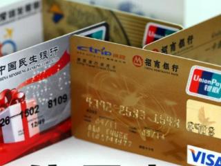 用哪个银行的信用卡加油最优惠?有什么注意事项? 优惠,信用卡优惠,信用卡加油优惠