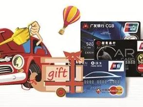 华夏信用卡加油优惠政策 问答,信用卡加油优惠政策,华夏信用卡加油优惠