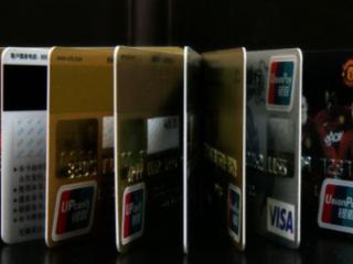 个人征信不好有什么影响?要怎么维护? 资讯,信用卡征信查询,信用卡征信有什么影响