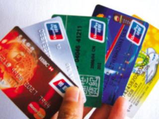 使用民生航空联名信用卡有什么权益? 积分,民生银行信用卡权益,信用卡权益