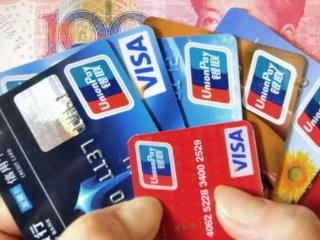 信用卡逾期还清后仍被限制交易是什么意思?一起来看看吧! 资讯,信用卡突然被限制交易,信用卡逾期