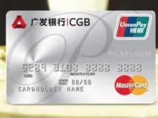 你知道广发银行东航洲际三方联名信用卡有哪些权益吗?新手速看! 优惠,广发信用卡,广发东航洲际联名卡