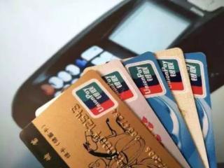 使用手机转账5万元手续费要收取多少?银行转账手续费收取方式 问答,银行卡转账手续费,银行卡转账手续费规定