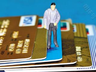信用卡提前还款后还能刷卡吗?让我来告诉你! 资讯,提前还款能刷卡吗,信用卡提前还款