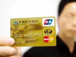 你知道怎么设置民生银行信用卡的交易密码吗?新手速看 资讯,民生银行信用卡,民生银行信用卡密码