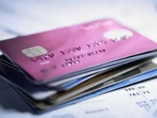信用卡临时额度可以通过哪些途径申请? 技巧,信用卡临时额度,临时额度怎么申请