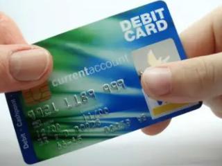 申请信用卡临时额度需注意的事项 安全,信用卡临时额度,信用卡临时额度申请