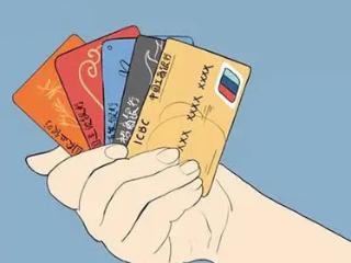 信用卡逾期有什么样后果?会不会坐牢? 安全,信用卡逾期怎么办,信用卡逾期的后果