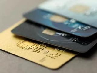 办信用卡免费送的pos好用吗?有哪些猫腻呢? 问答,信用卡办理,办信用卡送pos机