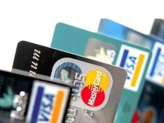 招商银行的信用卡临时额度怎么申请?怎么使用临时额度? 攻略,招行信用卡临时额度,怎么使用临时额度