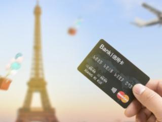 信用卡积分可以可以怎么用? 积分,信用卡积分,信用卡积分兑换