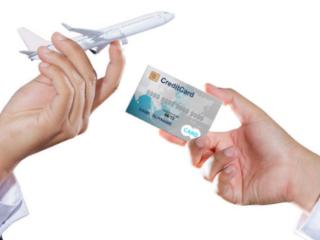 坐飞机最划算的是哪家的信用卡? 优惠,信用卡优惠,机票信用卡优惠
