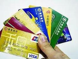 广州银行信用卡积分兑换细则,你知道在哪里可以兑换吗? 积分,信用卡积分兑换规则,信用卡积分兑换方法