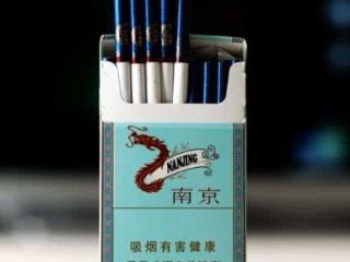 兰州硬珍品你抽过吗?口感好的香烟排行你知道吗 香烟排行榜,南京香烟,口感好的香烟排行榜