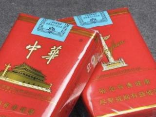 上海红双喜香烟你抽过吗?上海特色香烟排行榜 香烟排行榜,中华香烟,上海特色烟排行榜