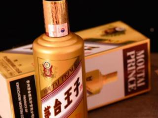 有哪些性价比高的酱香型白酒推荐,一起来了解一下吧! 名酒资讯,酱香型白酒推荐,性价比高的酱香型白酒