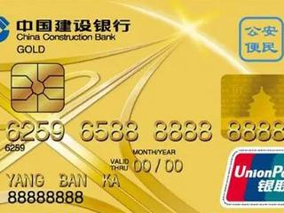 想要提高建设银行信用卡额度,你得知道以下事项 技巧,建设银行信用卡额度,建行信用卡额度提高