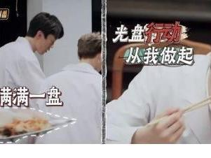 《密室大逃脱》吃饭环节,刘耀文的饭量惊到大家了! 密室大逃脱