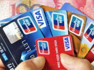 网上消费算不算信用卡刷卡消费呢?我们来看看! 攻略,网上消费算信用卡消费,信用卡消费