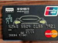 你知道平安银行信用卡哪些项目是没有积分的吗?快来看看吧 资讯,平安银行信用卡,平安信用卡积分项目
