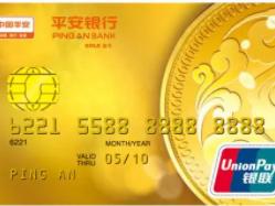 快来看看吧!平安银行信用卡取现的手续费和利息你都了解吗? 资讯,平安银行信用卡,平安信用卡取现手续费