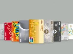 你还在纠结不知道怎么挂失平安银行信用卡吗?快来看看吧 资讯,平安银行信用卡,平安信用卡挂失方法