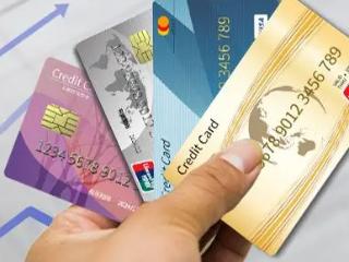 如何提升信用卡等级?学会以下方法提升信用卡等级不是梦! 技巧,如何提升信用卡等级,信用卡等级怎么提升
