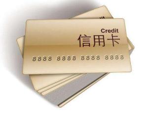 信用卡长期不用降额度怎么办?这几种方法告诉你怎么解决 技巧,信用卡降额怎么办,信用卡怎么提额