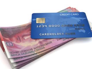 建设银行生活数字信用卡是什么?有什么优惠和权益? 优惠,信用卡优惠,建设银行信用卡