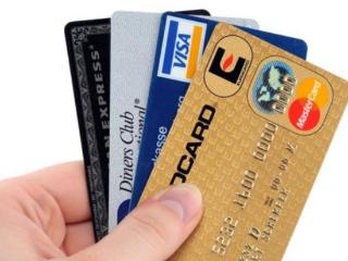 长期不使用信用卡被降额了该怎么办?信用卡降额怎么恢复? 攻略,信用卡降额怎么办,怎么恢复信用卡额度