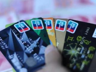 渤海银行信用卡账单日可以调整吗?调整规则是什么? 问答,信用卡账单日调整,渤海银行信用卡