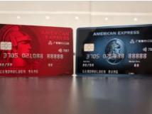 关于广发美国运通卡的等级及额度知识,你都知道吗? 资讯,广发美国运通卡,广发美国运通卡等级